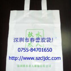 供應塑料膠袋/深圳市塑料包裝袋生産廠