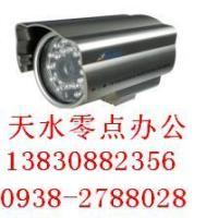 供应天水西和礼县张川高清摄像头监控