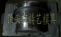 铸造铝件图片/铸造铝件样板图 (2)