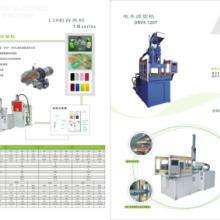 供应深圳立式注塑机优质供应商,深圳立式注塑机首选厂家-德润机械