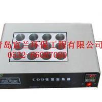 EL-901BCOD恒温加热器