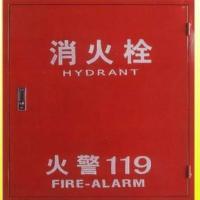 供应贵州消防栓箱,贵州消防栓箱订做,贵州消防栓箱厂家