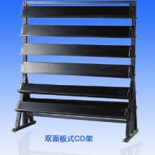 供应CD架,广州CD架厂家,广州CD架批发价格