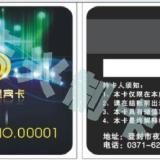 磁条条码卡充电卡售饭机IC卡
