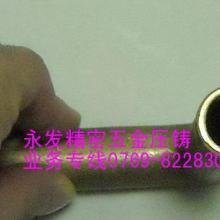 供应铜压铸