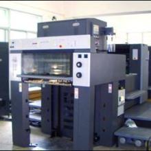 供应北京TY-800AOL全自动型CTP连线系统,北京TY-800AOL全自动型CTP连线系统厂家