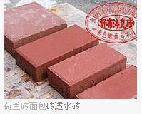 供应安徽路边石/道路建设路肩石