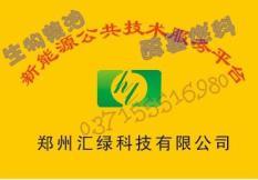 郑州汇绿科技有限责任公司简介