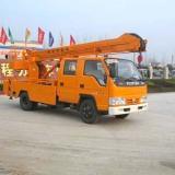 供应欢迎您使用16米高空作业车/江淮双排高空作业车 ,品质赢得信赖