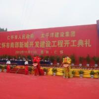 供应贵州贵阳舞龙舞狮表演公司咨询热线