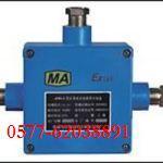 JHH-100本安型防爆分线盒图片/JHH-100本安型防爆分线盒样板图 (4)