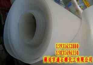 供应廊坊天然橡胶垫片,河北廊坊天然橡胶垫片厂家报价