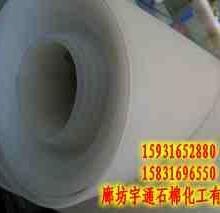 供应东莞腈橡胶板 厂家生产异型橡胶垫,异型减震块橡胶块条防震垫片图片