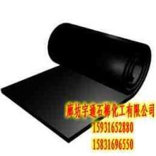 供应廊坊丁基橡胶垫片板材,河北廊坊丁基橡胶垫片板材厂家