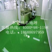 供应广州萝岗车库坡道专用地坪、番禺环氧砂浆地坪每平方米报价?