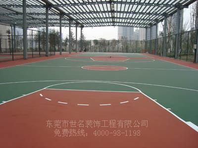 供应广州户外蓝球场地、羽毛球场地面刷漆厂家、操场铺设哪种材料好?