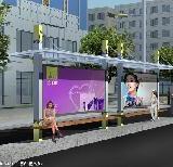 供应公交站台设计,江西公交站台设计价格,公交站台设计公司咨询