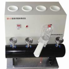 供应石油产品和添加剂机械杂质测定仪, 石油产品和添加剂机械杂质测定仪价格