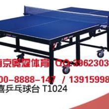 乒乓球发球机价格