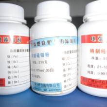 供应硅钼粉