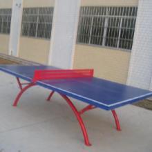 室外乒乓球桌 户外乒乓球台厂家/乒乓球台批发体育器材批发