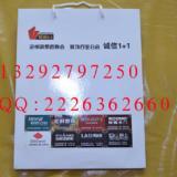 供应沧州手提袋纸袋印刷厂