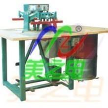 供应PVC雨衣热合焊接机