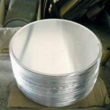 供应交通铝牌厂家定做,交通铝牌厂家价格,交通铝牌厂家直销