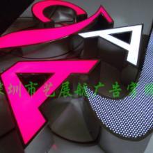 供应银川招牌发光字专业订做,发光字厂家,大型发光字制作批发