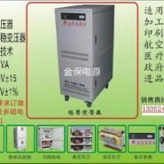 天津数控机床自动调压稳压器图片