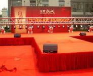 北京婚庆音响灯光舞台背景板搭建图片