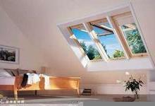 供应安徽卧室天窗/阁楼天窗/斜屋顶窗/实木天窗/天窗制定加工