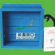 陕西板式排烟口工作原理图片