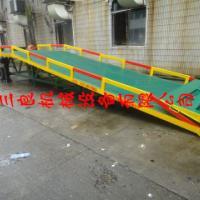 供应机械支腿型移动式登车桥厂价
