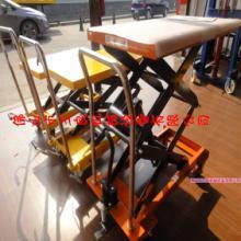 福田小型手动升降台小型手动升降台厂家出售小型手动升降台三良机械