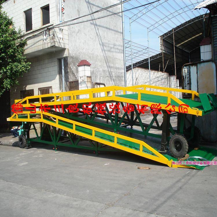 供应广州卸货平台移动厂价直销