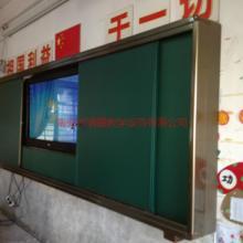 供应厦门推拉黑板供货商报价,学校推拉黑板,推拉书写板,抽拉黑板,推拉黑板尺寸