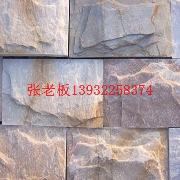 供应河北黄木纹板岩价格,河北黄木纹板岩报价,2018黄木纹板岩行情