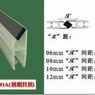 供应浴室隔断玻璃门135度带磁防水胶条批发