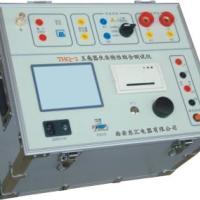 供应互感器特性综合测试仪
