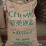 供应浙江HIPS塑胶原料生产厂家