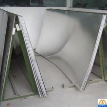 供应佛山5056铝合金板/西南铝3003铝板价格/2014铝板批发图片