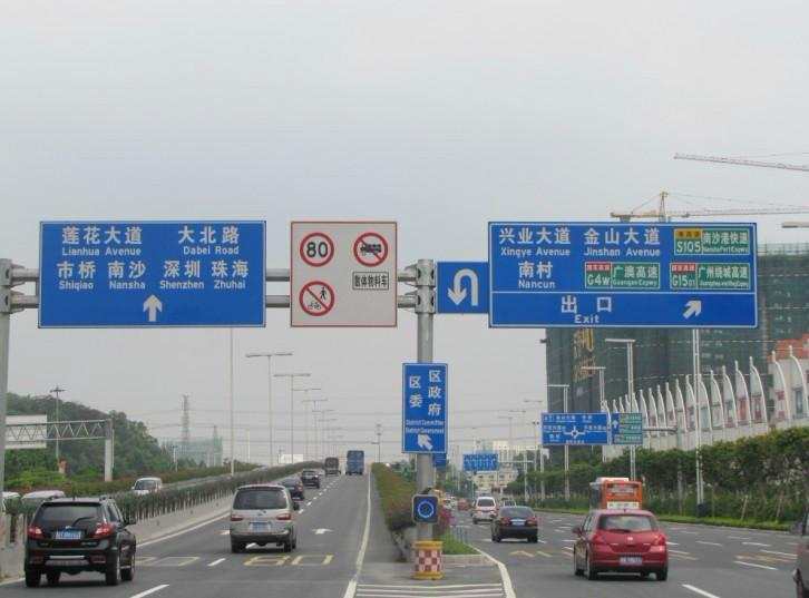 高速公路指示牌_供应高速公路指示牌定做_一呼百应网