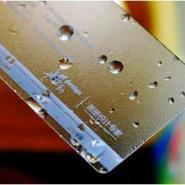 黑河金属卡制作条码卡制作做卡厂家图片