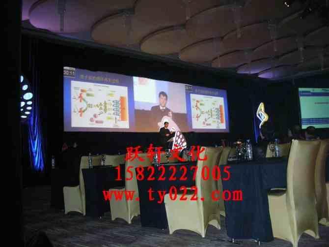 供应天津会议型投影仪出租,天津投影仪租赁,北京投影仪租赁