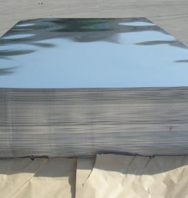 合金铝板带图片/合金铝板带样板图 (4)