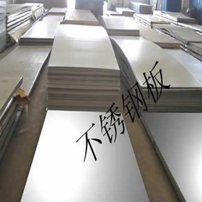 不锈钢板价格图片/不锈钢板价格样板图 (3)