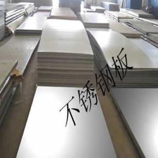 江苏316L不锈钢板图片