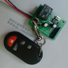 供应三轮车音响电路板三轮车音响方案IC