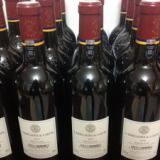供应南京进口红酒公司,南京进口葡萄酒专卖,法国进口红酒南京经销商